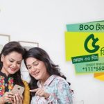 Teletalk 5GB Internet 400 TK Offer with 30Days Validity