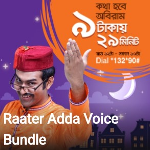 Banglalink 29 Minutes 9 TK Bundle Offer