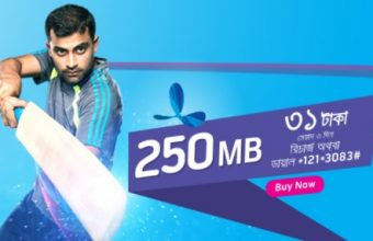 GP 250 MB 31 TK Internet Offer 2017