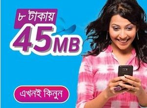 GP 45 MB Internet 8 TK Offer 2017