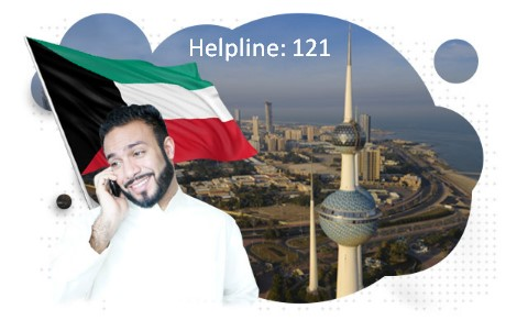 Ooredoo Kuwait Customer Care Hotline Number & Head Office Address