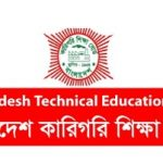 Bangladesh Diploma Polytechnic Institute Name List, Department, Seat For Each Shift