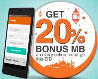 Banglalink EID Online Recharge Bonus Internet Offer