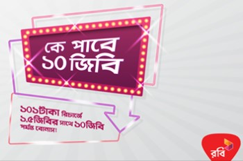 Robi 10GB Internet Bonus Offer