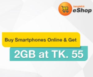 2GB 55 TK Banglalink eShop Smartphone Bundle Offer