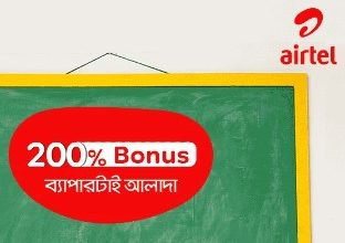 Airtel 200% Bonus 3GB @ 98 TK and 9GB @ 159 TK Offer