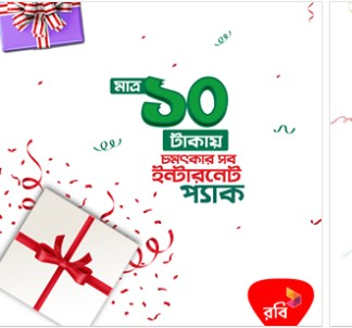 Robi 10 TK Daily Internet Pack