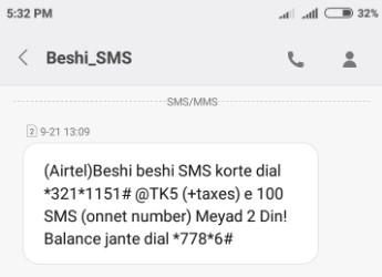 Sms pack activation code for airtel blackberry