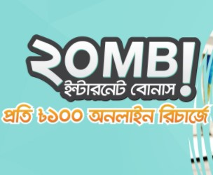 Banglalink 20 MB Internet Bonus Offer