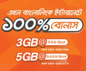 Banglalink Night 100% Bonus Offer 3GB@99TK | 5GB@129TK