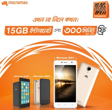 Micromax Banglalink Bundle Offer – 15GB Internet + 300 Minute Free
