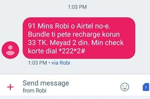 Robi 91 Minutes 33 TK Offer