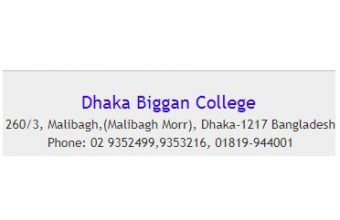 Dhaka Biggan College Address & Contact Number