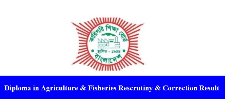 Diploma in Agriculture & Fisheries Rescrutiny & Correction Result