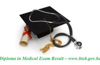 Diploma in Medical Exam Result 2017 – www.bteb.gov.bd