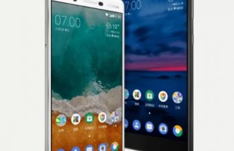 Nokia 7 Price in Bangladesh & Full Specifications