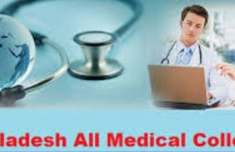 Private Medical College in Bangladesh Full List with Contact Number