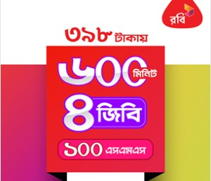 Robi Postpaid 398 TK Bundle Offer