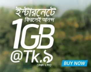 GP 1GB 9 TK Internet Offer December, 2017