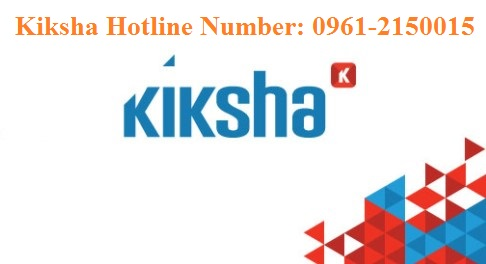 Kiksha Helpline Number