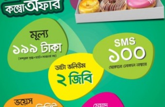 Teletalk Oporajita SIM 300min+2GB+100SMS @ 199 TK Bundle Offer