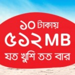 Airtel BD 512 MB Internet 10 TK Offer