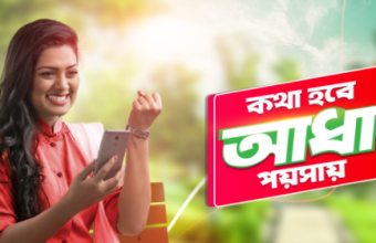 Robi 21 TK Recharge Offer 2018 – 0.5p/sec on-net & 1p/sec off-net number