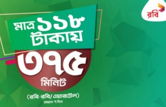 Robi 375 Minutes 118 TK Recharge Offer 2018