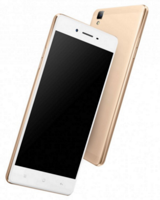Oppo F1 Price, specification, Release Date