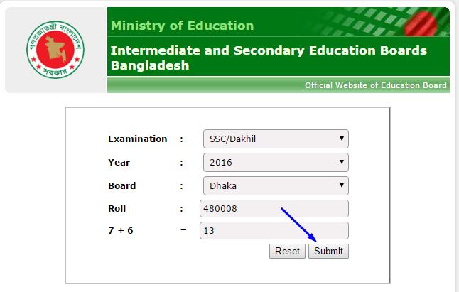 SSC Result 2016 All Education Board BD