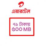 Airtel 500MB 3G internet 71tk