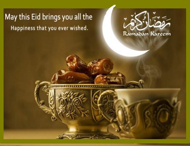Advance Eid Mubarak gift card