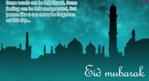 Advance Eid Mubarak images SMS
