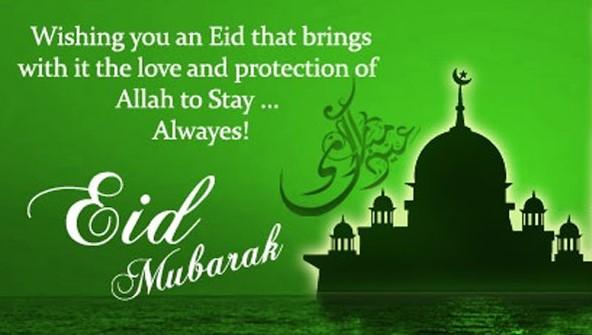 Advance Eid Mubarak picture sms