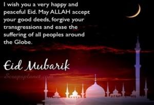 Eid Mubarak SMS or Message 2016
