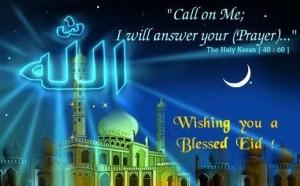 Eid Mubarak last update Message