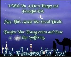 Eid Mubarak last update sms