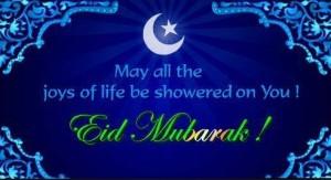 Eid Mubarak sms or message