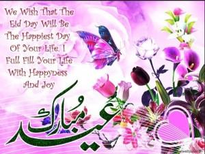 Eid Sms