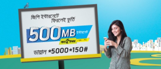 GP 500 MB Internet 5 TK Offer
