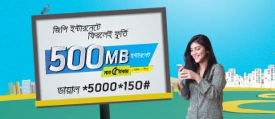 GP 500 MB Internet 5 TK Offer