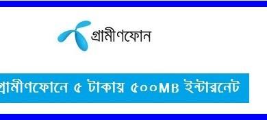 GP 500MB internet 5TK