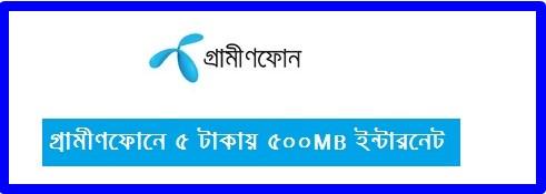 GP 500MB internet 5TK Offer
