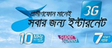 Grameenphone 3G Internet Package