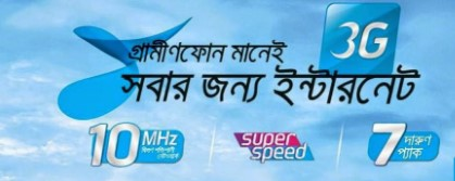 Grameenphone ALL 3G Internet Package (Last Update)