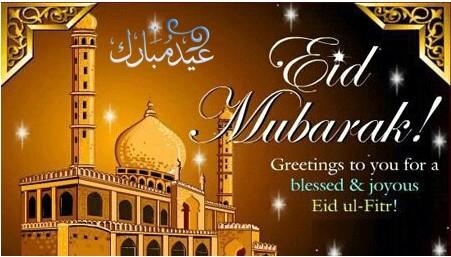 Latest eid mubarak picture