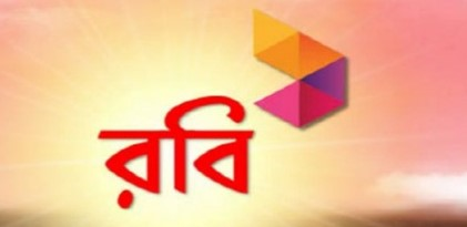 Robi 1GB Internet bonus with 2GB Pack