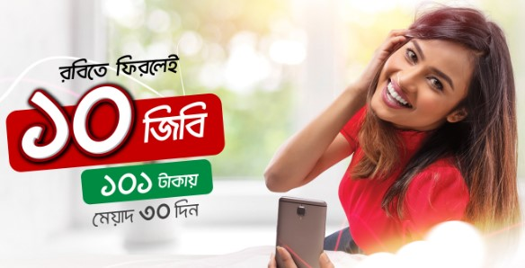 Robi Bondho SIM Offer June, 2018