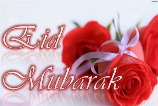 Top 15 Eid Mubarak Picture SMS