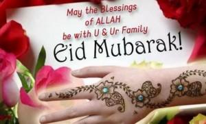 eid mubarak update picture